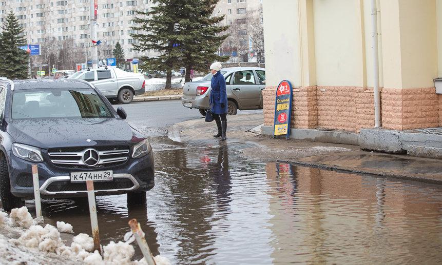 Погода на апрель минская область